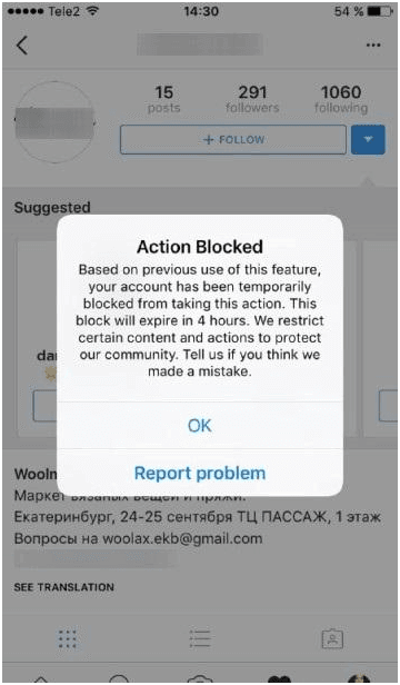 cant-follow-on-instagram-action-blocked